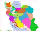 2097616x150 - نرم افزار نقشه ایران
